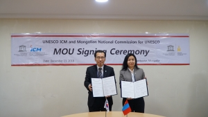 MOU Signing Ceremony(ICM-Mongolian Commission for UNESCO)